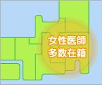関東/関西の採用徹底サポート